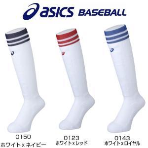 アシックス asics 野球 レディース用カラーソックス L字型|liner