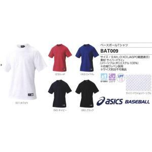 アシックス asics 野球 半袖ベースボールシャツ|liner