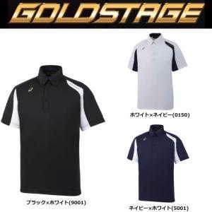 アシックス asics 野球 ゴールドステージ ボタンダウンシャツ liner