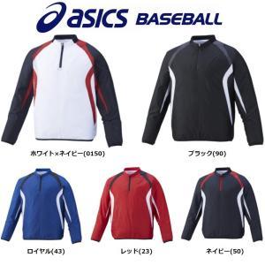アシックス asics 野球 ジュニア用長袖Vジャン liner