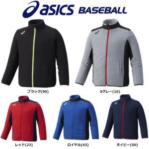 アシックス asics 野球 ジュニア用フリースジャケット|liner