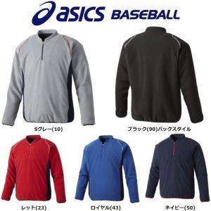 アシックス asics 野球 フリースジャケット|liner