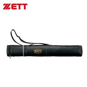 ゼット 野球 子供用 バットケース 2本入 BC772J