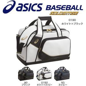アシックス asics 野球 ゴールドステージ セカンドバッグ|liner