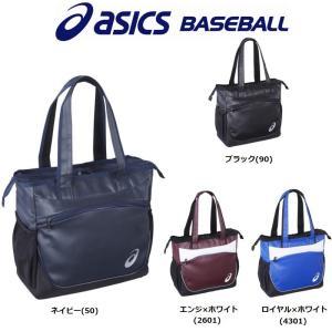 アシックス asics 野球 トートバッグ M|liner