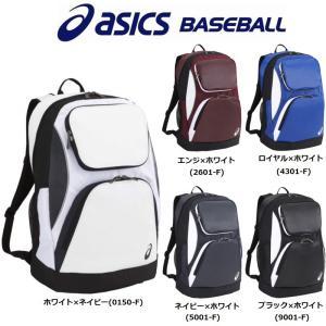 アシックス asics 野球 バックパック/リュックサック|liner