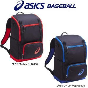 アシックス asics 野球 ジュニア用リュックサック(バックパック・デイパック) L|liner