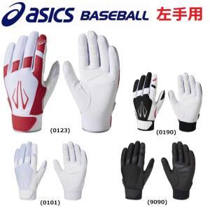 アシックス asics 野球 守備用手袋 左手用 ジュニア〜大人サイズ|liner