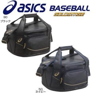 アシックス asics 野球 ゴールドステージ ボールケース|liner