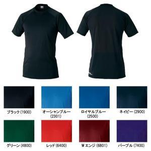 ゼット 野球 ジュニア用 ローネック半袖アンダーシャツ ハイブリットアンダーシャツ ゆったりフィットタイプ|liner