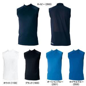 ゼット 野球 ハイネックノースリーブアンダーシャツ ハイブリットアンダーシャツ ゆったりフィットタイプ|liner