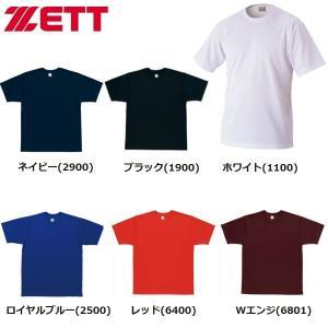 ゼット 野球 丸首ベースボールTシャツ liner