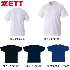ゼット 野球 VネックベースボールTシャツ liner