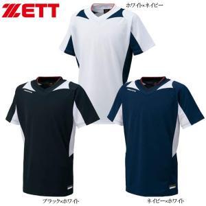 ゼット 野球 ベースボールシャツ Vネック PROSTATUS liner