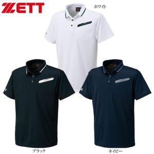 ゼット 野球 ポロシャツ PROSTATUS liner