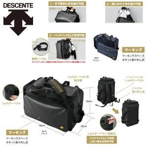 デサント 野球 3WAYゲームバッグ|liner