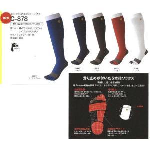 デサント 野球 5本指カラーソックス/靴下 滑り止め付き|liner