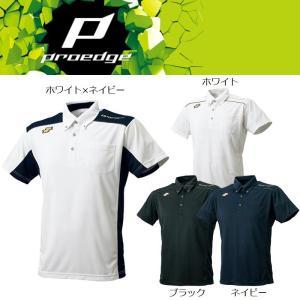 SSK 野球 Proedge ボタンダウンポロシャツ 左胸ポケット付き プロエッジ liner