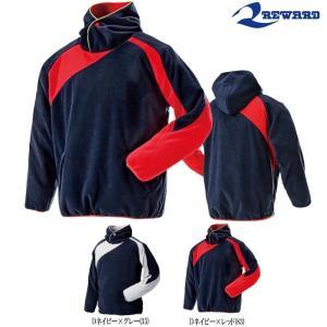 レワード 野球 フリースパーカー プルオーバー フリースジャケット かぶり トレーニングジャケット GW12|liner