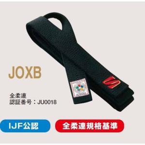 【IJF・全柔連新規格対応】九櫻(九桜) 柔道帯 JOXB 黒帯