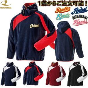 左胸刺繍付きレワード 野球 パーカー付きフリースジャケット|liner