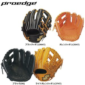SSK プロエッジ 野球 硬式グラブ/グローブ 内野手用 高校ルール対応|liner