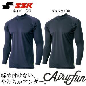 SSK 野球 ジュニア用 ハイネック長袖アンダーシャツ Airyfan|liner