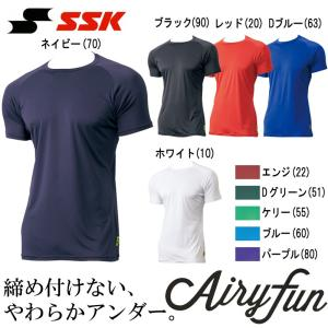 SSK 野球 ローネック半袖アンダーシャツ 丸首 Airyfan|liner
