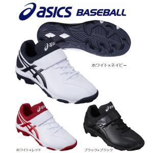 アシックス 野球 子供用 スタッドスパイク ポイント底 スターシャインS asics|liner