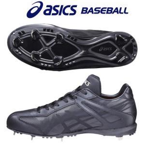 アシックス asics 野球 埋め込み金具スパイク ローカット ネオリバイブ2プラス|liner