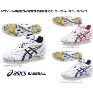 アシックス asics 野球 樹脂底スパイク 金属歯 スピードラスターLT ローカットスパイク|liner