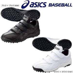 アシックス asics 野球 トレーニングシューズ ビーミングラスターTR|liner
