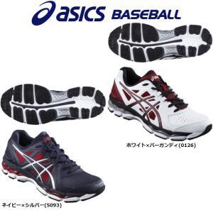 アシックス asics 野球 トレーニングシューズ ブライトライン CS|liner