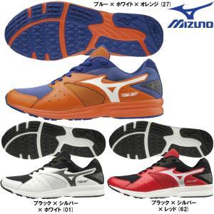 ミズノ SONIC RUSH 2 トレーニングシューズ ソフトボール|liner