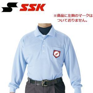 SSK 野球 審判用長袖ポロシャツ liner