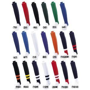 SSK 野球 ローカットストッキング(リブ編み)  素材 ナイロン100%(ホワイトのみポリエステル...