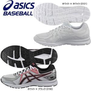 アシックス asics 野球 ランニングシューズ ROAD|liner