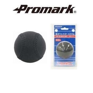 プロマーク 野球 軟式ウェイトボール500g 1個入り|liner
