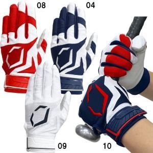 野球 バッティンググローブ 手袋 両手用 EVOSHIELD WB57120|liner