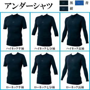 ゼット 野球 アンダーシャツ ハイネック ローネック 長袖 半袖 七分袖  ピッタリ系 フィットアンダーシャツ|liner