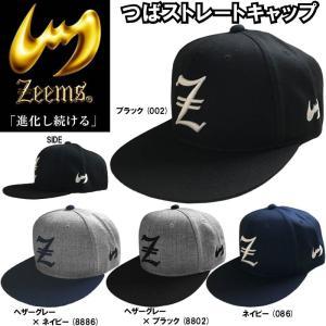 Zeems ジームス 野球 ベースボールキャップ 帽子 フラ...