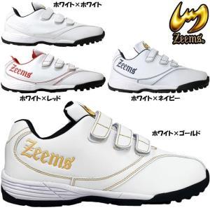 Zeems ジームス 野球 トレーニングシューズ アップシューズ マジックテープ ベルクロ 靴|liner