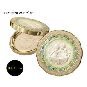 【開店セール・送料無料】Kanebo(カネボウ)ミラノコレクション2021 24g ミラコレ2021...
