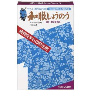 藤澤樟脳 和服しょうのう 140g (7g×20包)|lineshonpo