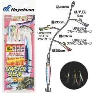 ハヤブサ(Hayabusa) ジギングサビキ 堤防ジギングサビキセット 3本鈎 HA281 10g S 6-3-4|lineshonpo