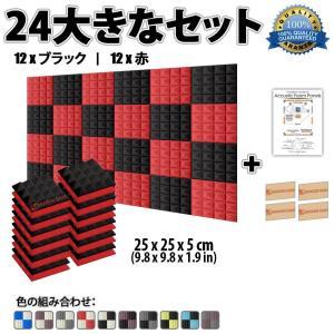 スーパーダッシュ 新しい24ピース 250 x 250 x 50 mm ピラミッド 吸音材 防音 吸音材質ポリウレタン SD1034 (黒と赤) lineshonpo