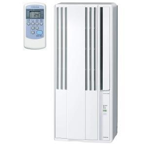 コロナ ウインドエアコン (冷房専用タイプ) 液晶リモコン付 シェルホワイト CW-16A(WS)|lineshonpo