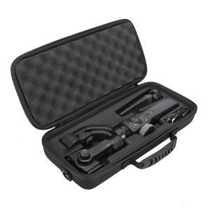 Gubest For Zhiyun Smooth 4 専用のケース 防衝撃 防塵 EVAケース キャリングケース収納バッグ ブラック lineshonpo