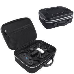 Gubest For DJI Tello キャリングケース 収納ポーチバッグ 専用のケース 収納バッグ EVA 保護ケース スーツケース lineshonpo