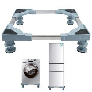洗濯機台 冷蔵庫台 かさ上げ 寸法調節可能 伸縮式 高さ調節の洗濯台 騒音対策 減音効果 耐荷重300KG|lineshonpo